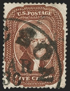 Sale Number 1189, Lot Number 1055, Arizona Area of New Mexico Territory5¢ Red Brown (28), 5¢ Red Brown (28)