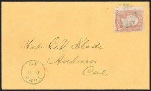 Sale Number 1189, Lot Number 1207, Arizona Territory Post Offices, cont.Yuma, Yuma