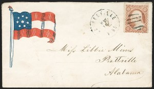 Sale Number 1190, Lot Number 1477, Patriotics–Independent and Confederate State Use of U.S. StampsCoffeeville Miss. May 15 (1861), Coffeeville Miss. May 15 (1861)