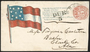Sale Number 1190, Lot Number 1508, Patriotics–Postmasters' ProvisionalsMemphis Tenn., 5c Red (56X2), Memphis Tenn., 5c Red (56X2)