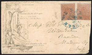 Sale Number 1190, Lot Number 1510, Patriotics–Postmasters' ProvisionalsNashville Tenn., 5c Brick Red (61X3), Nashville Tenn., 5c Brick Red (61X3)