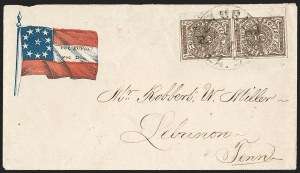 Sale Number 1190, Lot Number 1514, Patriotics–Postmasters' ProvisionalsNew Orleans La., 5c Brown on White (62X3), New Orleans La., 5c Brown on White (62X3)