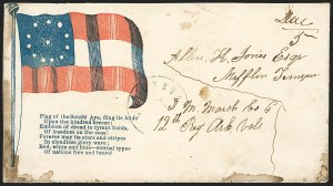 Sale Number 1190, Lot Number 1628, Patriotics–Handstamped Paid and Due Markings: 12-Star thru 13-Star Flag DesignsColumbus Ky. Nov. ? (1861), Columbus Ky. Nov. ? (1861)