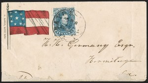 Sale Number 1190, Lot Number 1675, Patriotics–General Issues: 7-Star thru 13-Star Designs5c Blue, Stone 2 (4), 5c Blue, Stone 2 (4)