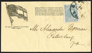 Sale Number 1190, Lot Number 1682, Patriotics–General Issues: 7-Star thru 13-Star Designs10c Blue, Paterson (2), 10c Blue, Paterson (2)