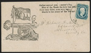 Sale Number 1190, Lot Number 1693, Patriotics–General Issues: Flag and Cannon, Tents, Soldier Designs10c Blue, Die B, Keatinge & Ball (12), 10c Blue, Die B, Keatinge & Ball (12)