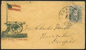 Sale Number 1190, Lot Number 1698, Patriotics–General Issues: Flag and Cannon, Tents, Soldier Designs5c Green, Stone 1-2 (1), 5c Green, Stone 1-2 (1)