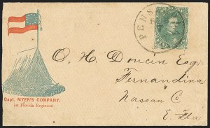Sale Number 1190, Lot Number 1700, Patriotics–General Issues: Flag and Cannon, Tents, Soldier Designs5c Green, Stone 1-2 (1), 5c Green, Stone 1-2 (1)