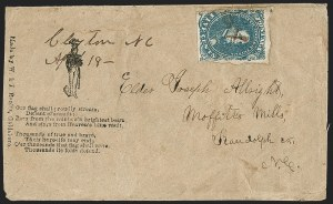 Sale Number 1190, Lot Number 1703, Patriotics–General Issues: Flag and Cannon, Tents, Soldier Designs5c Blue, Stone 2 (4), 5c Blue, Stone 2 (4)