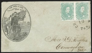 Sale Number 1190, Lot Number 1708, Patriotics–General Issues: Flag and Cannon, Tents, Soldier Designs5c Green, Stone 1-2 (1), 5c Green, Stone 1-2 (1)