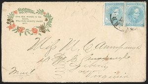 Sale Number 1190, Lot Number 1711, Patriotics–General Issues: Flag and Cannon, Tents, Soldier Designs5c Light Blue, De La Rue (6), 5c Light Blue, De La Rue (6)