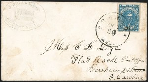 Sale Number 1190, Lot Number 1713, Patriotics–General Issues: Flag and Cannon, Tents, Soldier Designs10c Dark Blue, Hoyer & Ludwig (2b), 10c Dark Blue, Hoyer & Ludwig (2b)