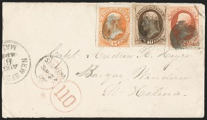 Sale Number 1191, Lot Number 2314, 10c 1870-82 Bank Note Issues Specialized Collection (Scott 150, 161), cont.10c Brown, 15c Yellow Orange (161, 163), 10c Brown, 15c Yellow Orange (161, 163)