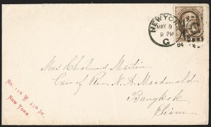 Sale Number 1191, Lot Number 2324, 10c 1870-82 Bank Note Issues Specialized Collection (Scott 150, 161), cont.10c Brown (209), 10c Brown (209)