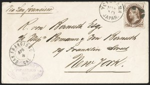 Sale Number 1191, Lot Number 2325, 10c 1870-82 Bank Note Issues Specialized Collection (Scott 150, 161), cont.10c Brown (150), 10c Brown (150)