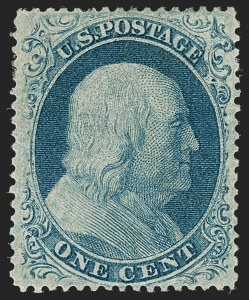 Sale Number 1192, Lot Number 109, 1857-60 Issue (Scott 18-39)1c Blue, Ty. II (20), 1c Blue, Ty. II (20)
