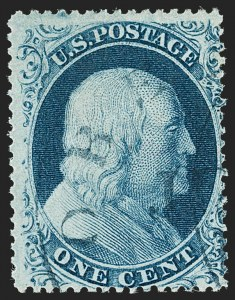 Sale Number 1192, Lot Number 111, 1857-60 Issue (Scott 18-39)1c Blue, Ty. III (21), 1c Blue, Ty. III (21)