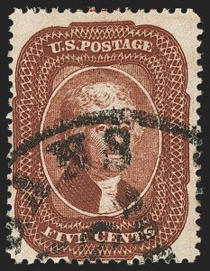 Sale Number 1192, Lot Number 122, 1857-60 Issue (Scott 18-39)5c Indian Red (28A), 5c Indian Red (28A)