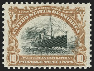 Sale Number 1192, Lot Number 376, 1901 Pan-American Issue (Scott 294-299)10c Pan-American (299), 10c Pan-American (299)