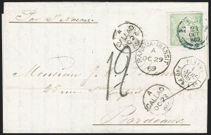 Sale Number 1193, Lot Number 1577, French Postal Agencies - Incl. British CombinationsBRITISH & FRENCH POSTAL AGENCY in Panama, Peru, 1868, 1d Green (14), BRITISH & FRENCH POSTAL AGENCY in Panama, Peru, 1868, 1d Green (14)