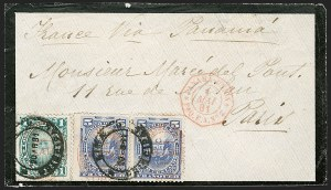 Sale Number 1193, Lot Number 1580, French Postal Agencies - Incl. British CombinationsFRENCH POSTAL AGENCY in Panama, 1881 Peru to Paris via Panama, FRENCH POSTAL AGENCY in Panama, 1881 Peru to Paris via Panama