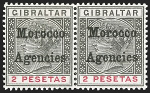 "Sale Number 1194, Lot Number 2058, Great Britain - Officials thru Offices AbroadGREAT BRITAIN, Offices in Morocco, 1899, 5c-2pe Overprints, ""M"" with Long Serif (12-19, 12a-19a; SG 9-16, 9b-16b), GREAT BRITAIN, Offices in Morocco, 1899, 5c-2pe Overprints, ""M"" with Long Serif (12-19, 12a-19a; SG 9-16, 9b-16b)"