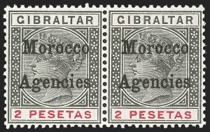 "Sale Number 1194, Lot Number 2059, Great Britain - Officials thru Offices AbroadGREAT BRITAIN, Offices in Morocco, 1899, 5c-2pe Overprints, Hyphen Between ""nc"" (SG 9-16, 9c-16c), GREAT BRITAIN, Offices in Morocco, 1899, 5c-2pe Overprints, Hyphen Between ""nc"" (SG 9-16, 9c-16c)"