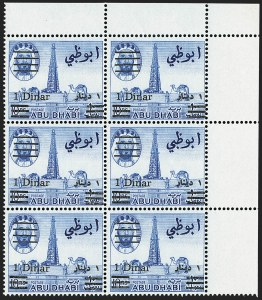 Sale Number 1194, Lot Number 2069, Abu Dhabi thru AnguillaABU DHABI, 1966, 15f on 15np to 1d on 10r, Clubbed Bar Varieties (16/25 vars; SG 16/25 vars), ABU DHABI, 1966, 15f on 15np to 1d on 10r, Clubbed Bar Varieties (16/25 vars; SG 16/25 vars)