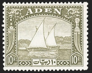 Sale Number 1194, Lot Number 2070, Abu Dhabi thru AnguillaADEN, 1937, -1/2a-10r Dhow (1-12; SG 1-12), ADEN, 1937, -1/2a-10r Dhow (1-12; SG 1-12)