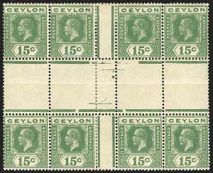 Sale Number 1194, Lot Number 2232, Cayman Islands thru CeylonCEYLON, 1921, 15c Green on Yellow, Dies I and II (236/236a; SG 349b), CEYLON, 1921, 15c Green on Yellow, Dies I and II (236/236a; SG 349b)