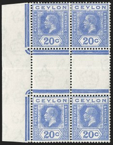 Sale Number 1194, Lot Number 2233, Cayman Islands thru CeylonCEYLON, 1921, 20c Ultramarine, Dies I and II (237/237a; SG 350c), CEYLON, 1921, 20c Ultramarine, Dies I and II (237/237a; SG 350c)