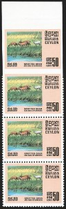 Sale Number 1194, Lot Number 2235, Cayman Islands thru CeylonCEYLON, 1970, 50c Spotted Deer, Imperforate in Pair with Perf on Three Sides (SG 563a), CEYLON, 1970, 50c Spotted Deer, Imperforate in Pair with Perf on Three Sides (SG 563a)