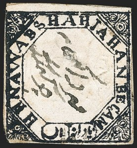 Sale Number 1194, Lot Number 2283, India & Indian StatesINDIA, Bhopal, 1876, -1/4a Black (1; SG 1), INDIA, Bhopal, 1876, -1/4a Black (1; SG 1)