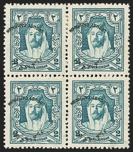 Sale Number 1194, Lot Number 2307, Ireland thru KuwaitJORDAN, 1930, 2(m) Prussian Blue, Locust Campaign Semi-Postal, Inverted Overprint (B1a; SG 183a), JORDAN, 1930, 2(m) Prussian Blue, Locust Campaign Semi-Postal, Inverted Overprint (B1a; SG 183a)