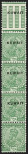 Sale Number 1194, Lot Number 2310, Ireland thru KuwaitKUWAIT, 1923, -1/2a Green, Vertical Pair, One Without Overprint (1b; SG 1b), KUWAIT, 1923, -1/2a Green, Vertical Pair, One Without Overprint (1b; SG 1b)