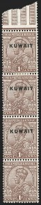Sale Number 1194, Lot Number 2312, Ireland thru KuwaitKUWAIT, 1923, 1a Dark Brown, Vertical Pair, One Without Overprint (2b; SG 2b), KUWAIT, 1923, 1a Dark Brown, Vertical Pair, One Without Overprint (2b; SG 2b)