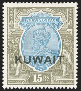 Sale Number 1194, Lot Number 2314, Ireland thru KuwaitKUWAIT, 1929-37, -1/2a-15r King George V (17-35; SG 16/29), KUWAIT, 1929-37, -1/2a-15r King George V (17-35; SG 16/29)