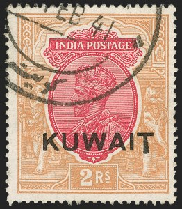 "Sale Number 1194, Lot Number 2315, Ireland thru KuwaitKUWAIT, 1929, 2r Orange & Carmine, Watermark Upright, Elongated ""T"" (32a; SG 26w var), KUWAIT, 1929, 2r Orange & Carmine, Watermark Upright, Elongated ""T"" (32a; SG 26w var)"