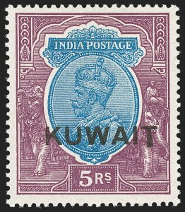 "Sale Number 1194, Lot Number 2316, Ireland thru KuwaitKUWAIT, 1937, 5r Dark Violet & Ultramarine, Elongated ""T"" (33a; SG 27a), KUWAIT, 1937, 5r Dark Violet & Ultramarine, Elongated ""T"" (33a; SG 27a)"