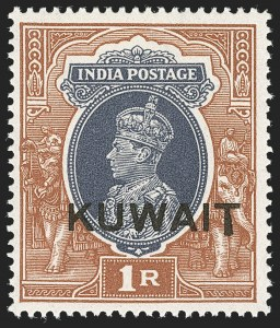 "Sale Number 1194, Lot Number 2317, Ireland thru KuwaitKUWAIT, 1939, 1r Brown & Slate, Elongated ""T"" (53a; SG 47a), KUWAIT, 1939, 1r Brown & Slate, Elongated ""T"" (53a; SG 47a)"