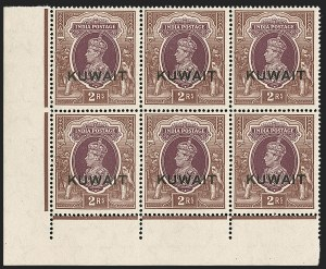 "Sale Number 1194, Lot Number 2319, Ireland thru KuwaitKUWAIT, 1939, 2r Dark Brown & Dark Violet, Elongated ""T"" (54a; SG 48a), KUWAIT, 1939, 2r Dark Brown & Dark Violet, Elongated ""T"" (54a; SG 48a)"