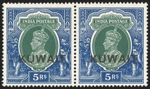 "Sale Number 1194, Lot Number 2320, Ireland thru KuwaitKUWAIT, 1939, 5r Deep Ultramarine & Dark Green, Elongated ""T"" (55a; SG 49a), KUWAIT, 1939, 5r Deep Ultramarine & Dark Green, Elongated ""T"" (55a; SG 49a)"