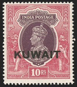 Sale Number 1194, Lot Number 2321, Ireland thru KuwaitKUWAIT, 1939, 10r Rose Carmine & Dark Violet, Double Overprint (56a; SG 50a), KUWAIT, 1939, 10r Rose Carmine & Dark Violet, Double Overprint (56a; SG 50a)