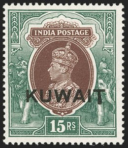 "Sale Number 1194, Lot Number 2323, Ireland thru KuwaitKUWAIT, 1939, 15r Dark Green & Dark Brown, Watermark Inverted, Elongated ""T"" (57a; SG 51wa), KUWAIT, 1939, 15r Dark Green & Dark Brown, Watermark Inverted, Elongated ""T"" (57a; SG 51wa)"