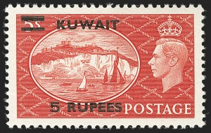 Sale Number 1194, Lot Number 2324, Ireland thru KuwaitKUWAIT, 1951, 5r on 5sh King George VI, Extra Bar at Top (SG 91a), KUWAIT, 1951, 5r on 5sh King George VI, Extra Bar at Top (SG 91a)