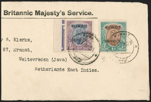 Sale Number 1194, Lot Number 2326, Ireland thru KuwaitKUWAIT, 1923-24, 1r Green & Brown, 5r Violet & Ultramarine (O10, O12; SG O10, O12), KUWAIT, 1923-24, 1r Green & Brown, 5r Violet & Ultramarine (O10, O12; SG O10, O12)