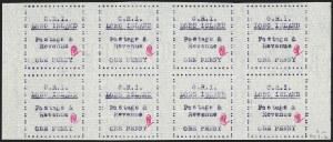 Sale Number 1194, Lot Number 2357, Long IslandLONG ISLAND, 1916, 1p Mauve on Thin Horizontally Laid Paper (SG 12), LONG ISLAND, 1916, 1p Mauve on Thin Horizontally Laid Paper (SG 12)