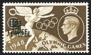 Sale Number 1194, Lot Number 2437, Nevis thru OmanOMAN, 1948, 1r on 1sh Olympic Issue, Double Surcharge (30a; SG 30a), OMAN, 1948, 1r on 1sh Olympic Issue, Double Surcharge (30a; SG 30a)