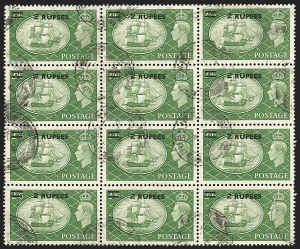 Sale Number 1194, Lot Number 2438, Nevis thru OmanOMAN, 1955, 2r on 2sh6p Yellow Green, Ty. 6b Surcharge (SG 41a), OMAN, 1955, 2r on 2sh6p Yellow Green, Ty. 6b Surcharge (SG 41a)