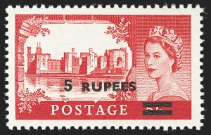 Sale Number 1194, Lot Number 2439, Nevis thru OmanOMAN, 1957, 5r on 5sh Rose Red, Wide Surcharge (SG 57a), OMAN, 1957, 5r on 5sh Rose Red, Wide Surcharge (SG 57a)